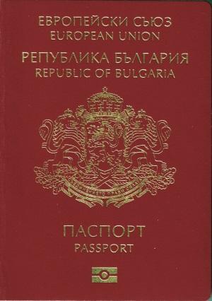 Получить гражданство рф по ребенку